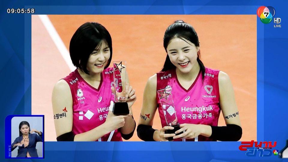 ลูกยางเกาหลีแบนฝาแฝด อี แจยอง-อี ดายอง ไม่มีกำหนด หลังโดนแฉบูลลีเพื่อนสมัยเรียน