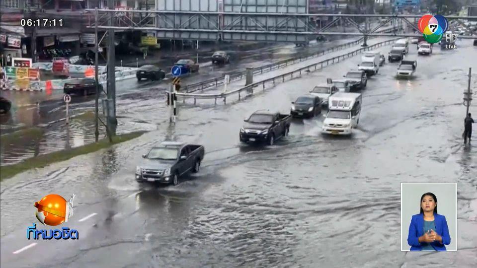 ฝนถล่มเมืองพัทยา น้ำท่วม ถ.สุขุมวิทนองเป็นทะเล รถติดหนัก