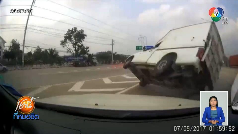คนขับกระบะเปลี่ยนเลนกะทันหัน ชนรถยนต์พลิกคว่ำ บาดเจ็บสาหัส