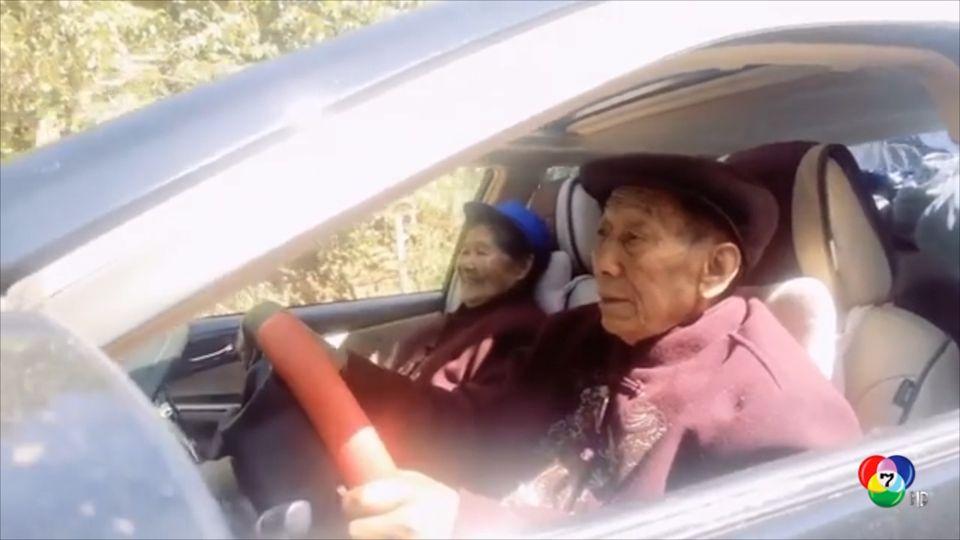 ภาพสุดน่ารัก! สาวจีนสานฝันให้พ่อที่อยากหัดขับรถ
