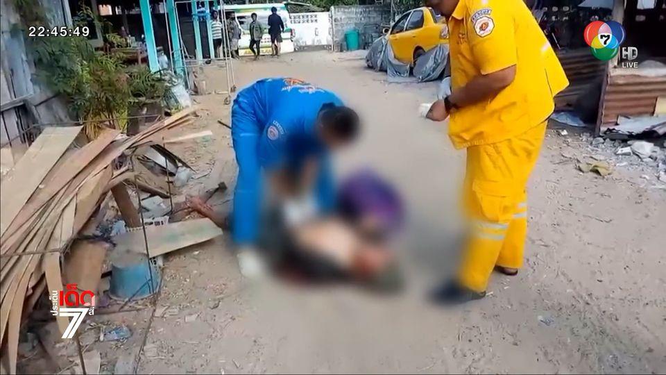 หนุ่มเสพยาจนคลุ้มคลั่งจะเผาบ้าน ตร.เข้าระงับเหตุถูกแทงบาดเจ็บ ก่อนยิงสวน