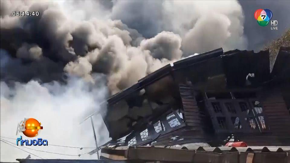 ไฟไหม้โรงงานพลาสติกย่านสาธุประดิษฐ์ ก่อนลุกลามไหม้บ้านเรือนข้างเคียง