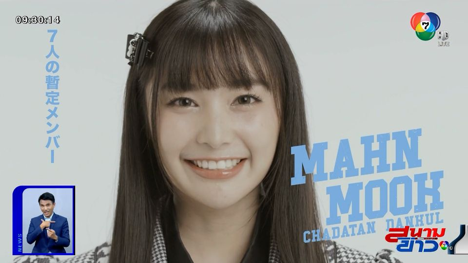 โอกาสดี ๆ สำหรับสาวน้อยวัยใส Last Idol Thailand เปิดออดิชันถึง 22 มี.ค.นี้ : สนามข่าวบันเทิง