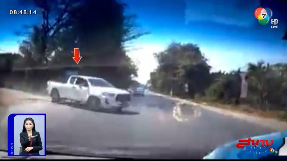 ภาพเป็นข่าว : สุดหวาดเสียว! รถกระบะพุ่งออกจากซอย หลบแทบไม่ทัน