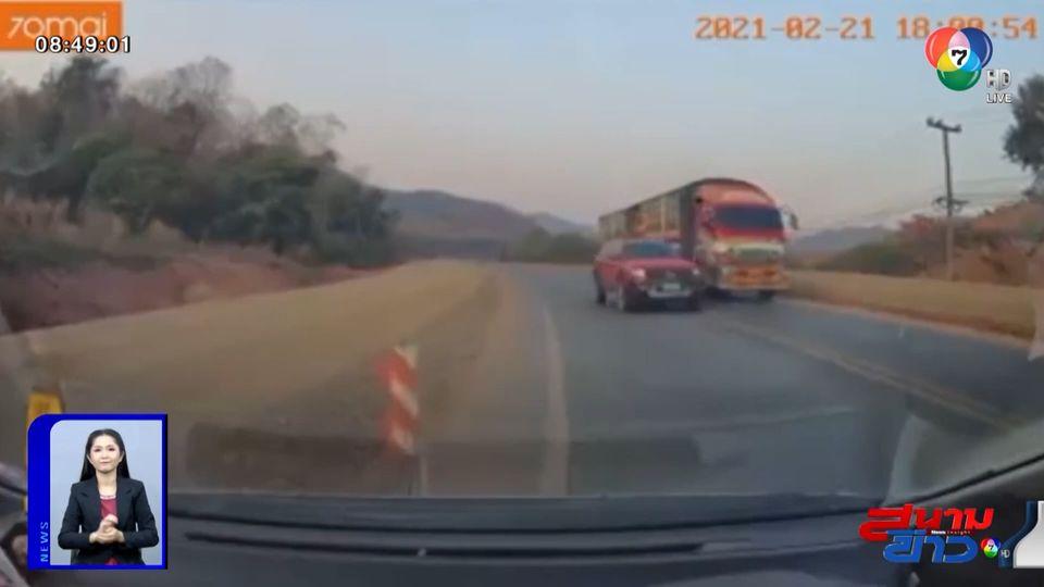 ภาพเป็นข่าว : ขับแซงสุดอันตราย ทำคนอื่นเดือดร้อน