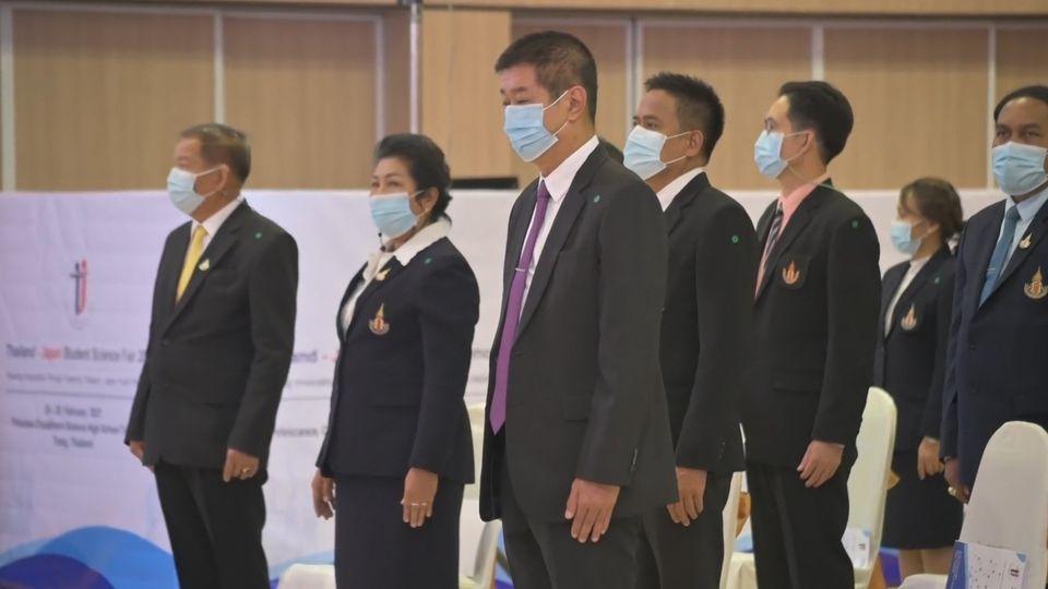 สมเด็จพระกนิษฐาธิราชเจ้า กรมสมเด็จพระเทพรัตนราชสุดาฯ สยามบรมราชกุมารี ทรงเปิดงาน Thailand-Japan Student Science Fair 2020 แบบออนไลน์ผ่านสื่ออิเล็กทรอนิกส์เต็มรูปแบบ