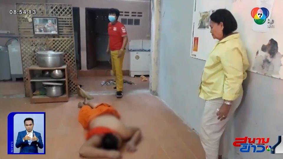 ภาพเป็นข่าว : อุทาหรณ์ เล่นซ่อนแอบผิดที่ ตกจากหลังคาลงมาบาดเจ็บ