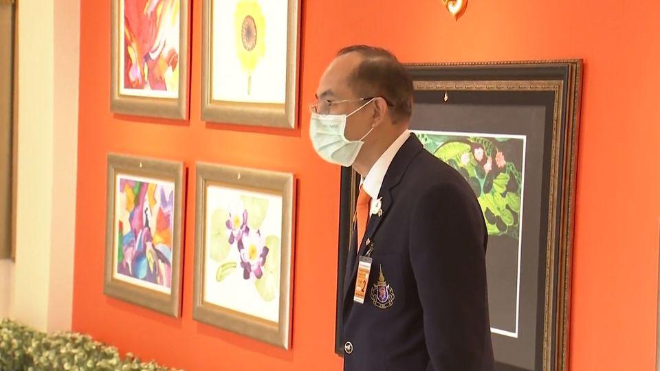 สมเด็จเจ้าฟ้าฯ กรมพระศรีสวางควัฒน วรขัตติยราชนารี ทรงเป็นประธานเปิดการประชุมกรรมการบริหารสถาบันวิจัยจุฬาภรณ์ ครั้งที่ 1/2564 ณ หอศิลป์พิมานทิพย์ จังหวัดนครราชสีมา
