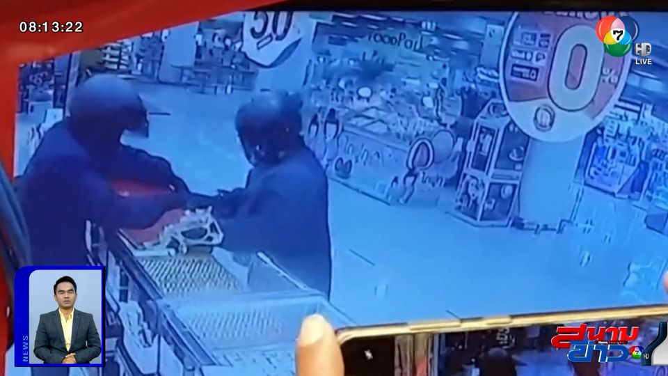รายงานพิเศษ : เร่งล่า 2 คนร้ายบุกชิงทองน้ำหนัก 260 บาท จ.นนทบุรี