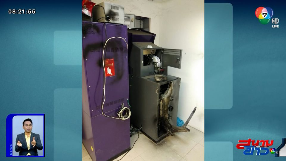 รายงานพิเศษ : เร่งล่าตัวคนร้ายงัดตู้ ATM จ.เชียงใหม่