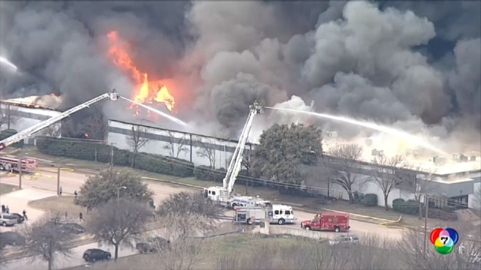 เกิดเหตุเพลิงไหม้โรงงานรีไซเคิลโฟมในสหรัฐฯ มีผู้ได้รับบาดเจ็บ 1 คน