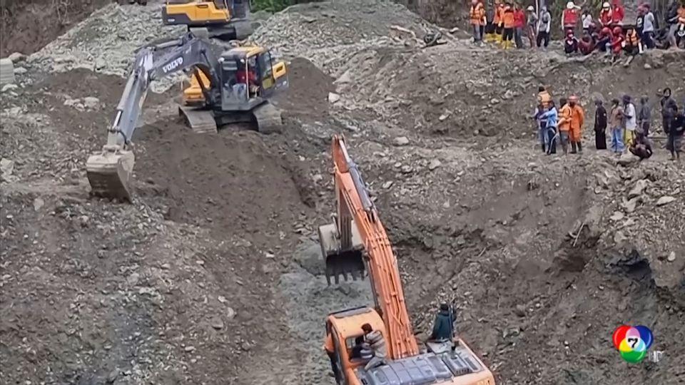 เกิดเหตุเหมืองทองคำเถื่อนถล่มในอินโดนีเซีย มีผู้เสียชีวิตแล้ว 6 คน