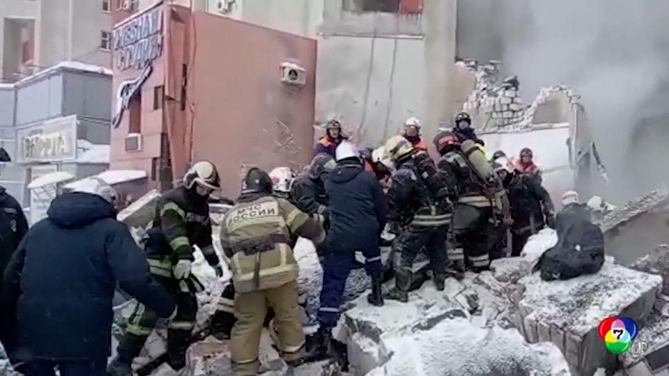 เหตุระเบิดร้านคาเฟ่ติดกับอาคารที่พักอาศัยในรัสเซีย