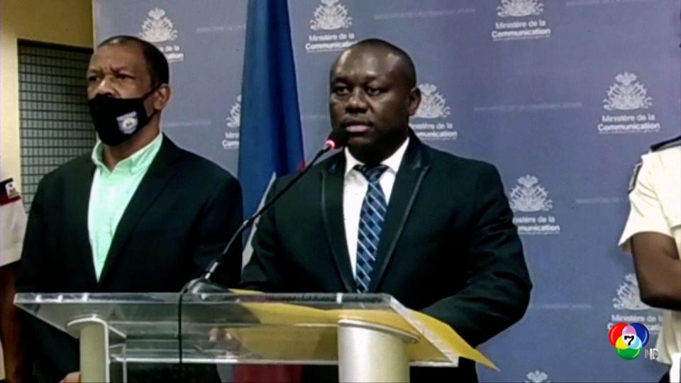 นักโทษเฮติก่อจลาจล แหกคุกหนีกว่า 400 คน