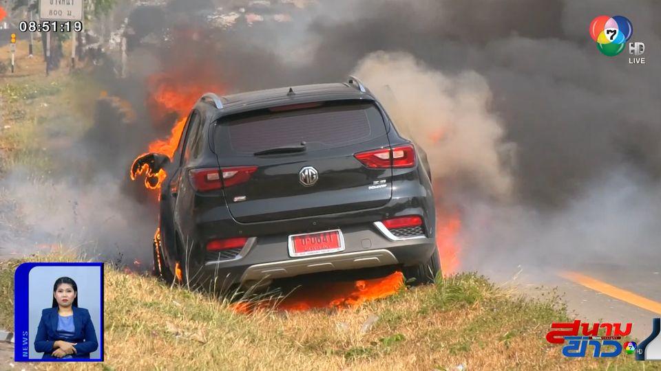ภาพเป็นข่าว : ระทึก หญิงวูบหมดสติ รถเสียหลักชนแท่งปูนไฟลุก หวิดไม่รอด