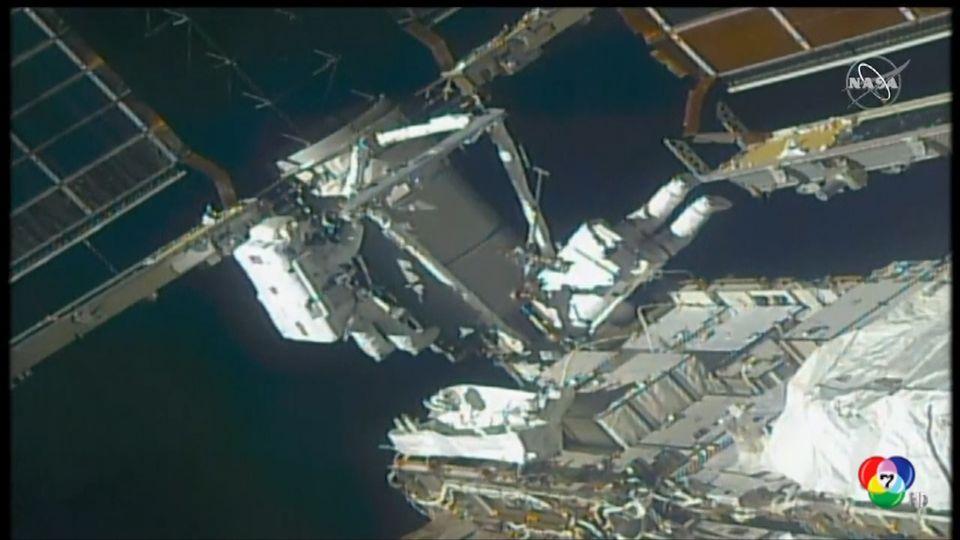 นาซาส่งเจ้าหน้าที่เดินท่องอวกาศ เพื่อติดตั้งอุปกรณ์เพิ่มพลังงาน