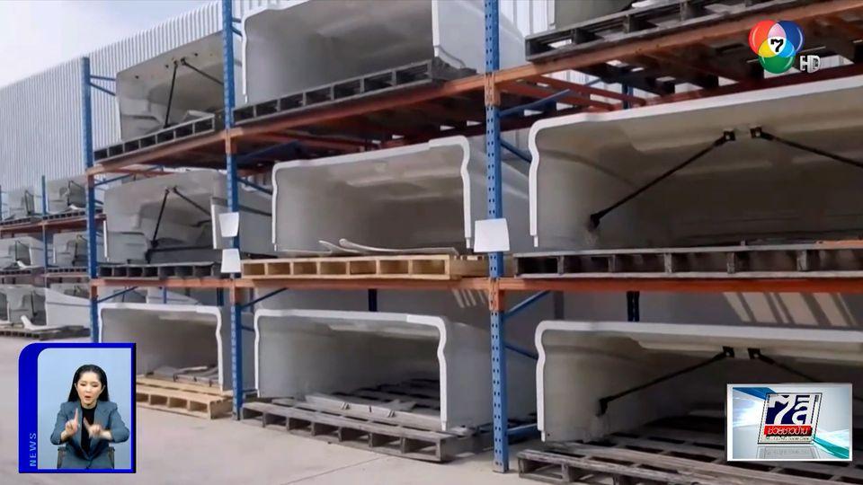 ตรวจสอบโรงงานผลิตไฟเบอร์กลาสส่งกลิ่นเหม็น จ.ชลบุรี