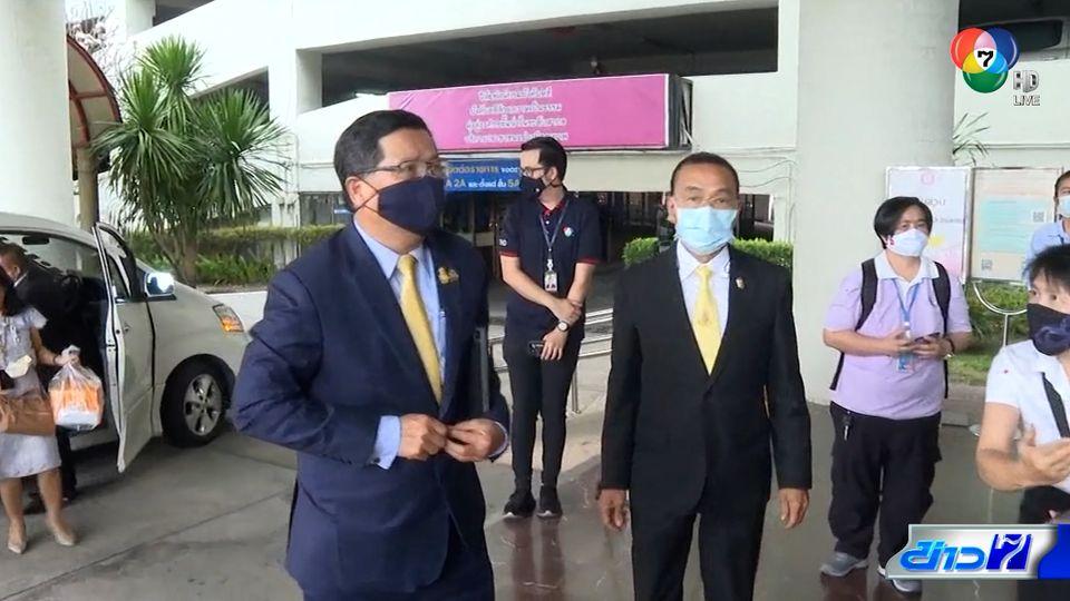 การบินไทย เข้ายื่นแผนฟื้นฟูกิจการ เตรียมปรับลดขนาดองค์กร