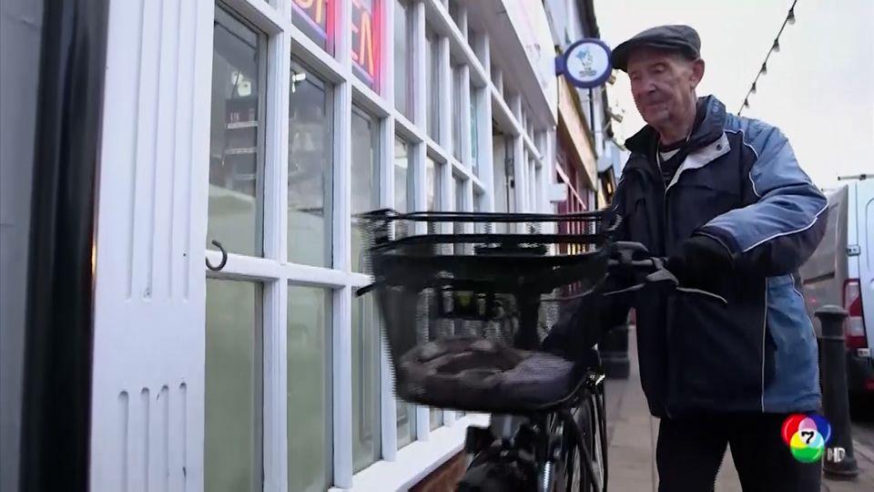 จอร์จ เบลี่ย์ คนส่งหนังสือพิมพ์อายุมากที่สุดในโลก