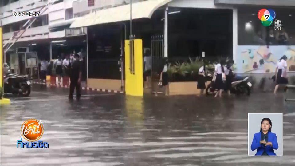 พายุฤดูร้อนทำฝนถล่มชลบุรี น้ำท่วมถนนหลายสาย นร.ต้องลุยน้ำกลับบ้าน