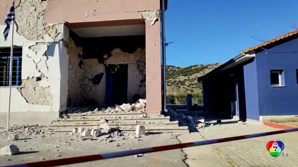 แผ่นดินไหวรุนแรง 6.3 เขย่ากรีซ ลึก 10 กิโลเมตร