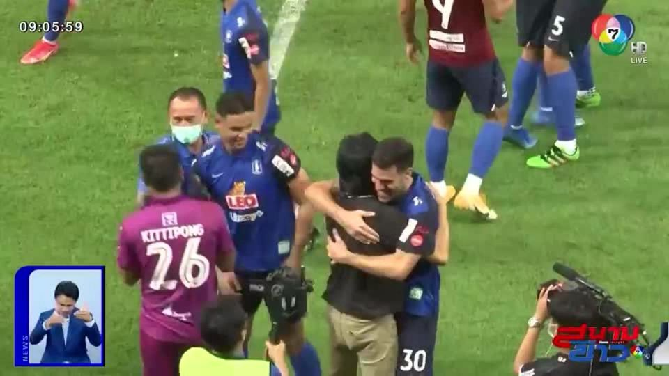 บีจี ปทุม เปิดบ้านทุบ สุโขทัย เอฟซี 2-0 คว้าแชมป์ไทยลีก 2020