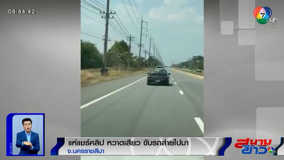 ภาพเป็นข่าว : ชายแต่งกายคล้ายพระ ขับรถส่ายไปมาหวาดเสียว คาดเมา