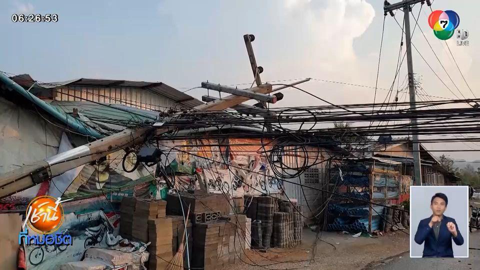 พายุฤดูร้อนถล่ม จ.กาญจนบุรี เสาไฟล้ม - เพิงร้านส้มตำพังทับแม่ค้า บาดเจ็บ