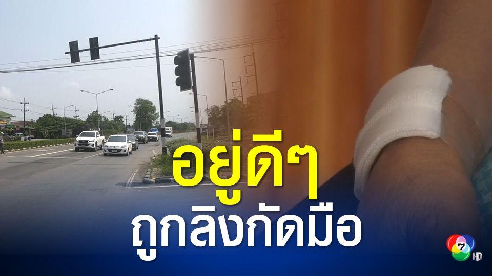 เจ้าหน้าที่ รพ.ตราด ดวงไม่ดี จอดรถติดไฟแดง ถูกลิงที่ผูกไว้ท้ายรถกระบะกัดมือได้รับบาดเจ็บ