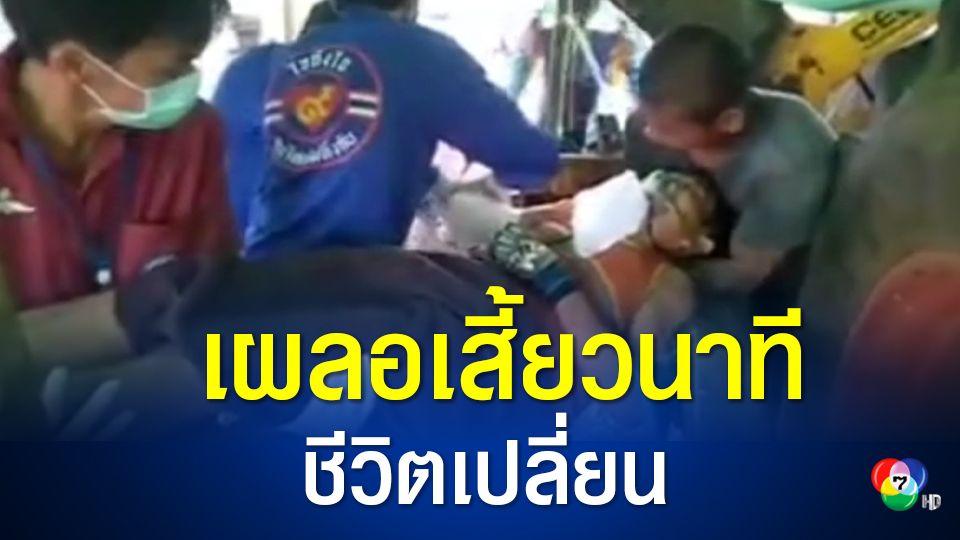 นาทีวิกฤต! จนท.กู้ภัยเร่งช่วยเหลือแรงงานเมียนมาถูกเครื่องบดอ้อยบดแขนแหลก