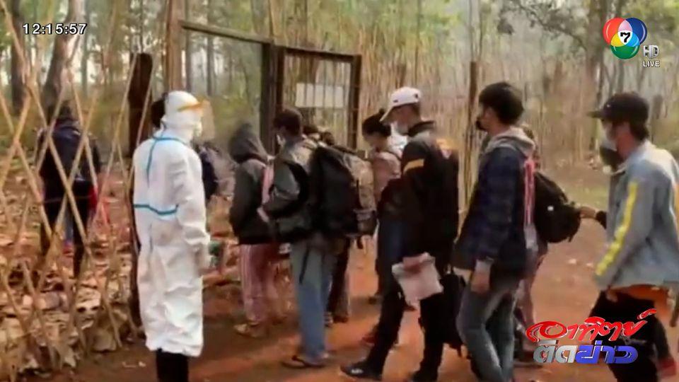 ผลักดันแรงงานประเทศเพื่อนบ้าน 17 คน หลบหนีเข้าเมือง จ.เชียงราย
