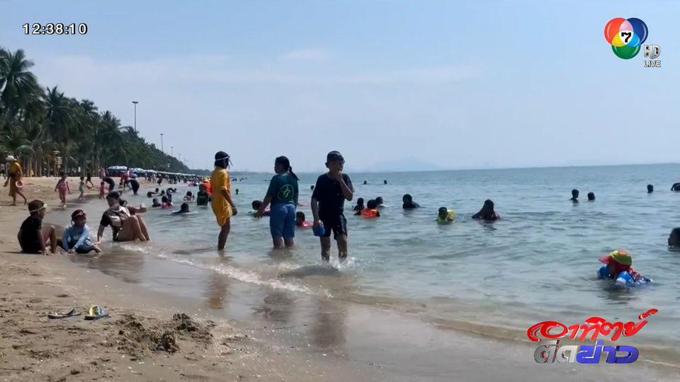 วันหยุดท่องเที่ยวทะเลบางแสนคึกคัก จ.ชลบุรี