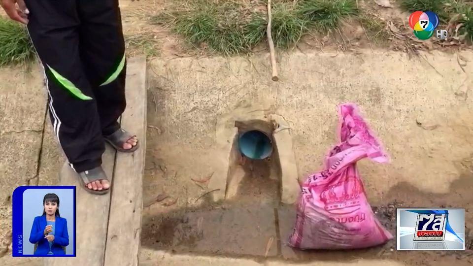 วอนแก้ปัญหาท่อดูดน้ำอันตราย หลังเด็กเสียชีวิต จ.สุรินทร์
