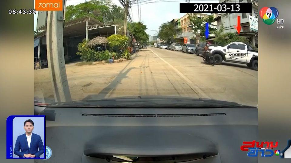 ภาพเป็นข่าว : ประมาท! วินรถ จยย.รับจ้างขี่สวนเลน โดนกระบะชนกระเด็น