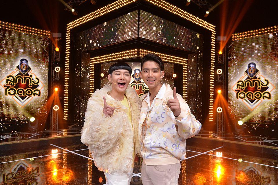 """""""นุ้ย ธนวัฒน์ - เบิ้ล ปทุมราช"""" รีเทิร์นรับบทพิธีกรคู่แห่งปี เปิดสังเวียนเฟ้นหาสุดยอดลูกทุ่งไอดอลชายสายอินดี้! ในรายการ """"ลูกทุ่งไอดอล"""" เริ่ม 20 มีนาคมนี้! ทางช่อง 7HD"""