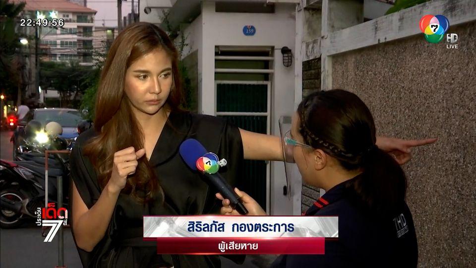 ดาราสาวร้อง ถูกแอบถ่ายในห้องน้ำปั๊มน้ำมัน ย่านรัชดา พบแต่งกาย - ขับรถคล้ายตำรวจ [เจาะเกาะติด]