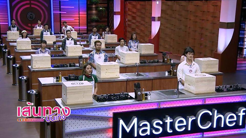 เอาใจช่วย 15 ผู้เข้าแข่งขัน มาสเตอร์เชฟ ประเทศไทย ซีซัน 4 กับโจทย์กล่องปริศนา