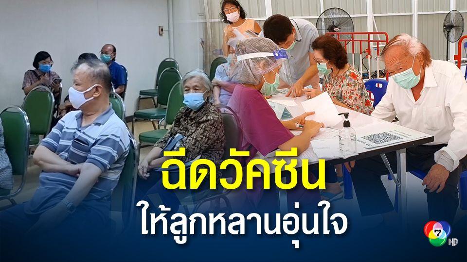 บรรยากาศคึกคัก ผู้สูงอายุใน จ.สมุทรสาคร เข้ารับการฉีดวัคซีนแอสตราเซเนกา
