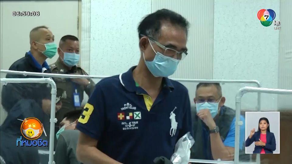 บุกรวบ หลงจู๊สมชาย จ้างวานฆ่าปิดปากคนแฉบ่อน-ฟอกเงิน ยึดทรัพย์ 1.5 พันล้านบาท