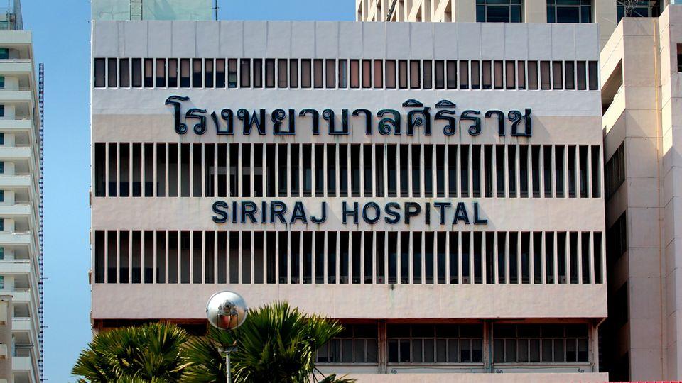 ตรวจคัดกรองโรคมะเร็งต่อมลูกหมาก - โรงพยาบาลศิริราช