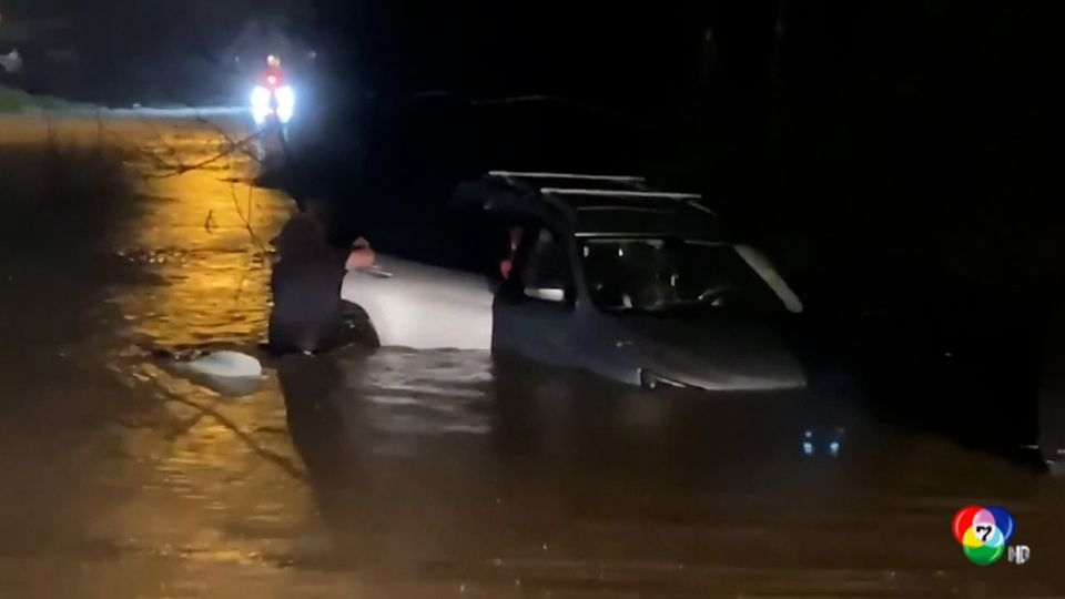 เกิดฝนตก-น้ำท่วมหนักทางตะวันออกเฉียงใต้ของสหรัฐฯ ทำให้มีผู้เสียชีวิต 4 คน
