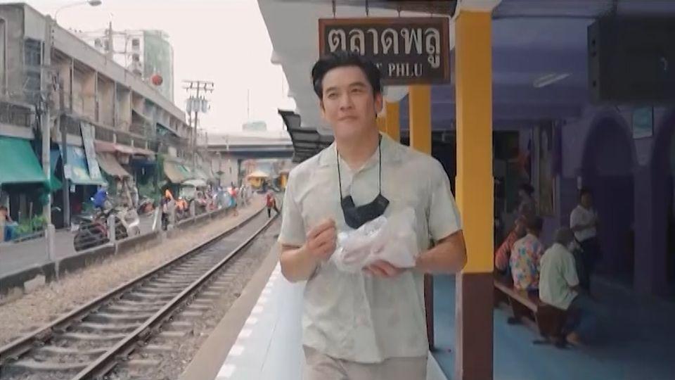 ชาคริต แย้มนาม พาตะลุยกินของอร่อยย่านตลาดพลู ในรายการ รสชาติไทย : สนามข่าวบันเทิง