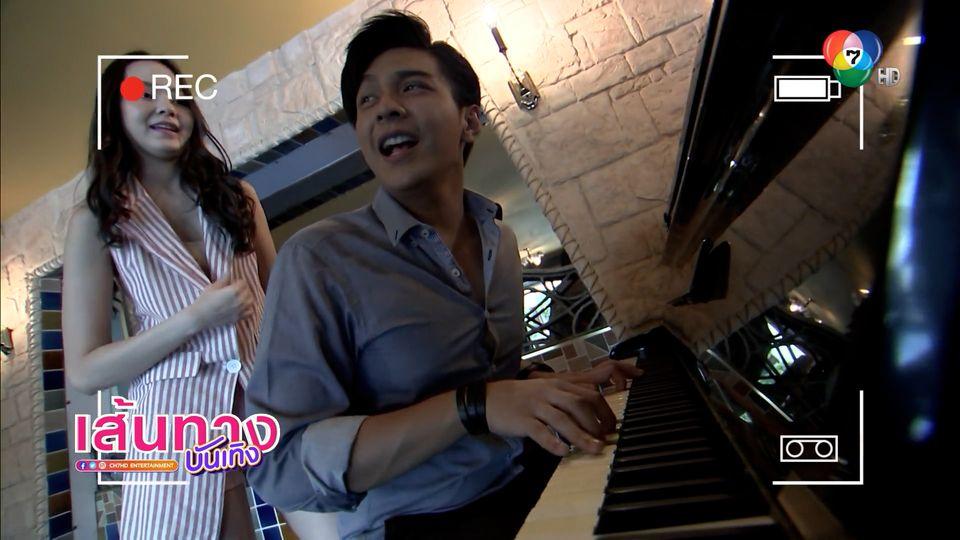 วินนี่ พามาดู โหน เล่นเปียโน ในกองละคร ฟ้า หิน ดิน ทราย | เฮฮาหลังจอ
