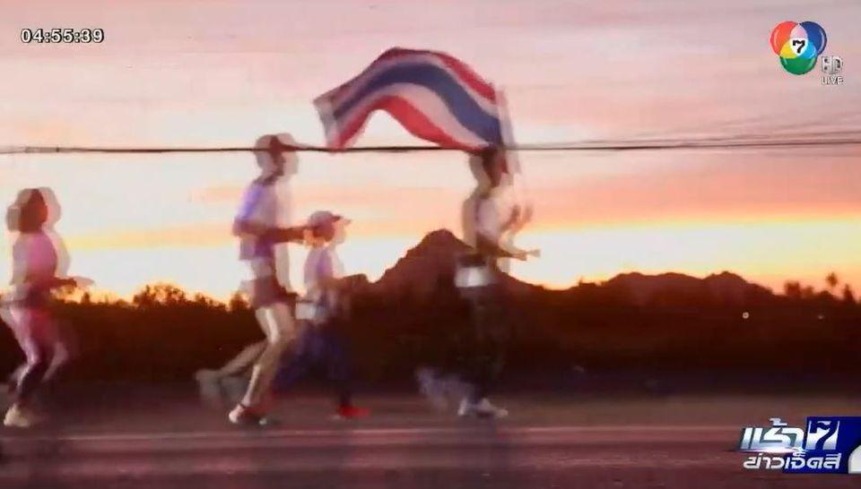 กิจกรรม วิ่งส่งธงชาติไทย ไปโตเกียวโอลิมปิก ยังคงอยู่ที่ จ.ประจวบคีรีขันธ์