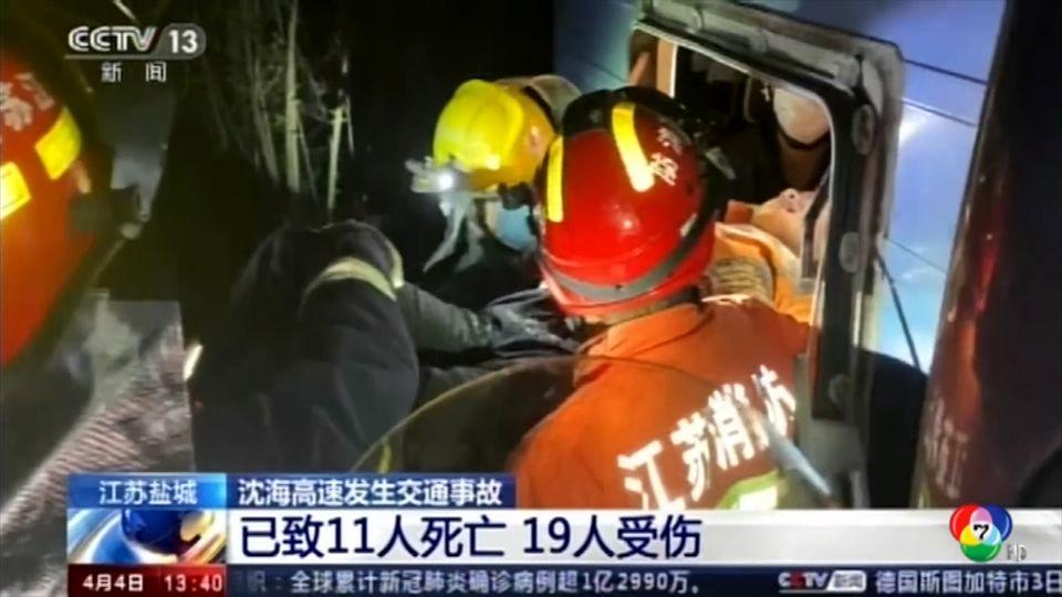 อุบัติเหตุรถบรรทุกชนกับรถโดยสารในจีน