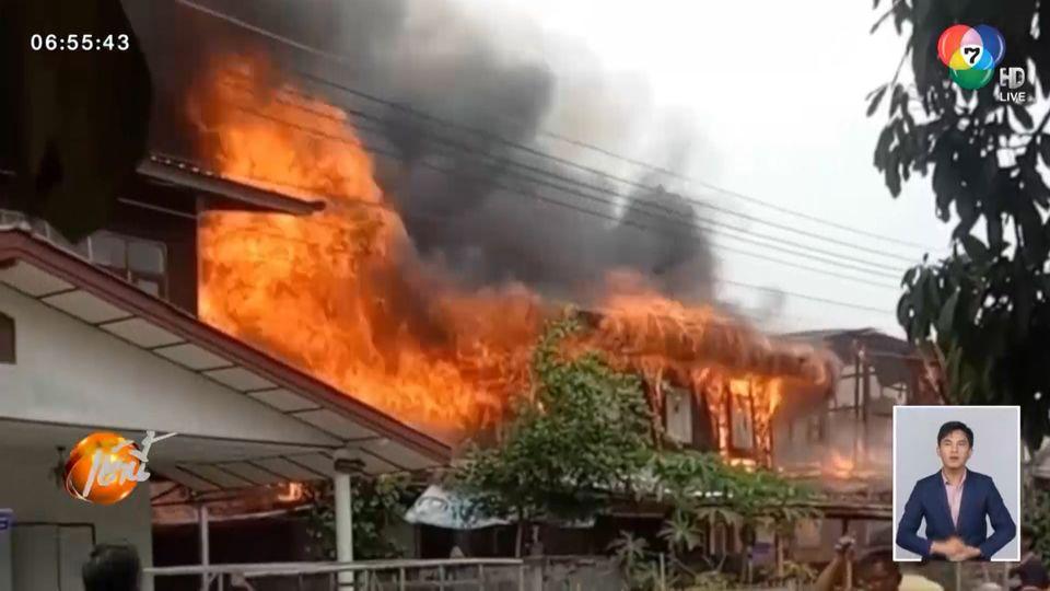 ไฟไหม้บ้าน 2 หลังวอด ส่วนอีกหลังติดกันเสียหายเล็กน้อย