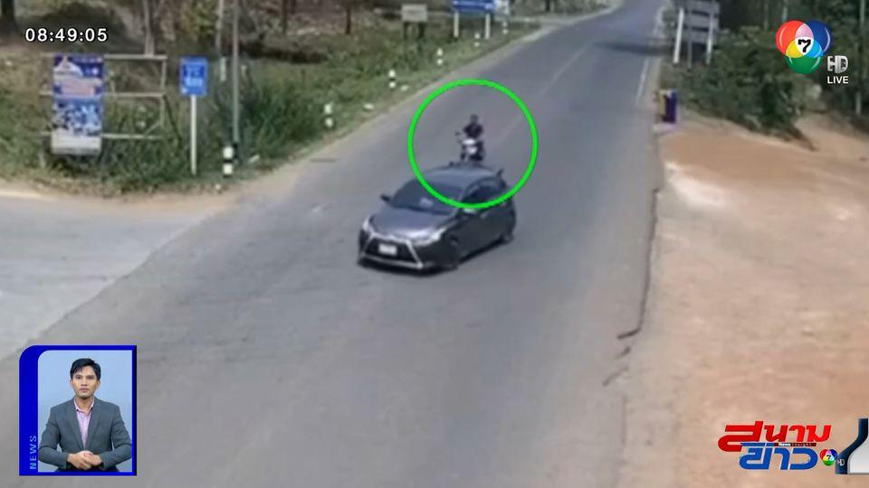 ภาพเป็นข่าว : จยย.แซงขวาเส้นทึบ แยกตัว Y ชนรถเก๋งอย่างจัง