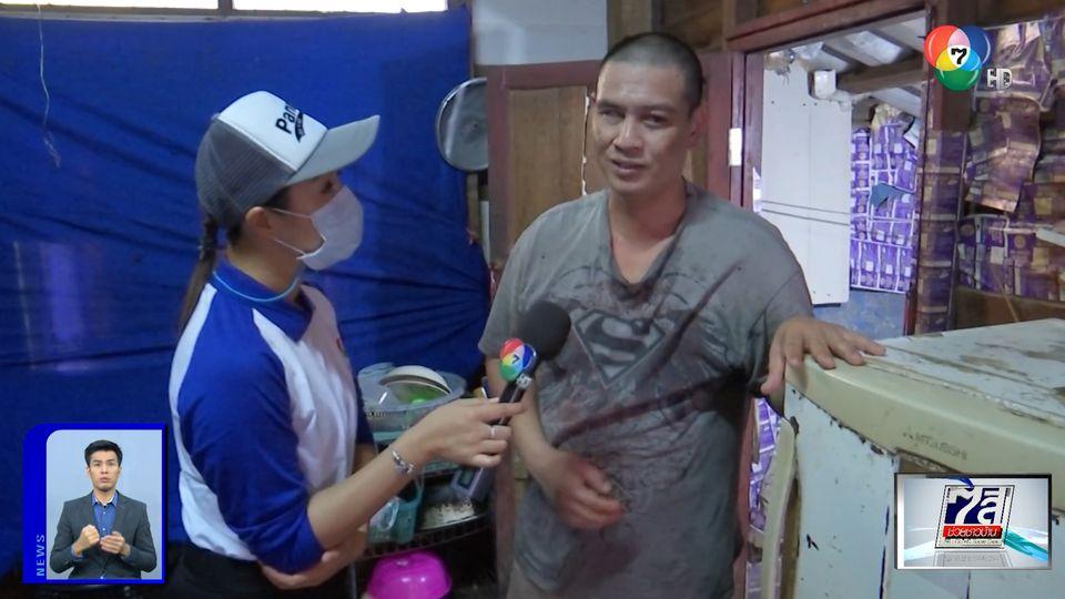 ภานุรัจน์ฟอร์ไลฟ์ : วอนช่วย วินัย ชายตาบอดผู้อาภัพ กรุงเทพมหานคร