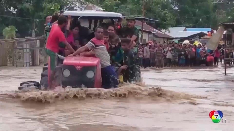 น้ำท่วมหนักในอินโดนีเซีย-ติมอร์เลสเต เสียชีวิตพุ่งกว่า 75 คน