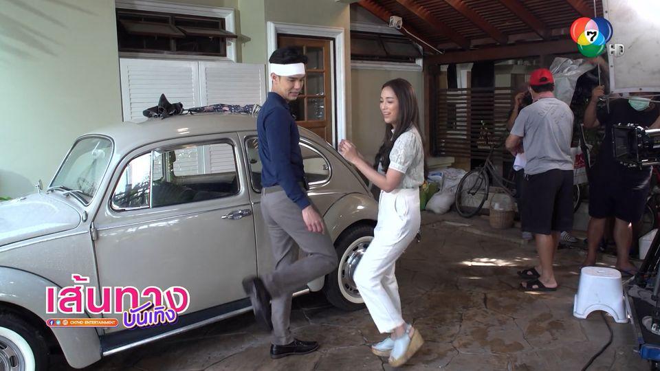 มาดูลีลาดาวเต้นคนใหม่ บูม กิตตน์ก้อง | เฮฮาหลังจอ